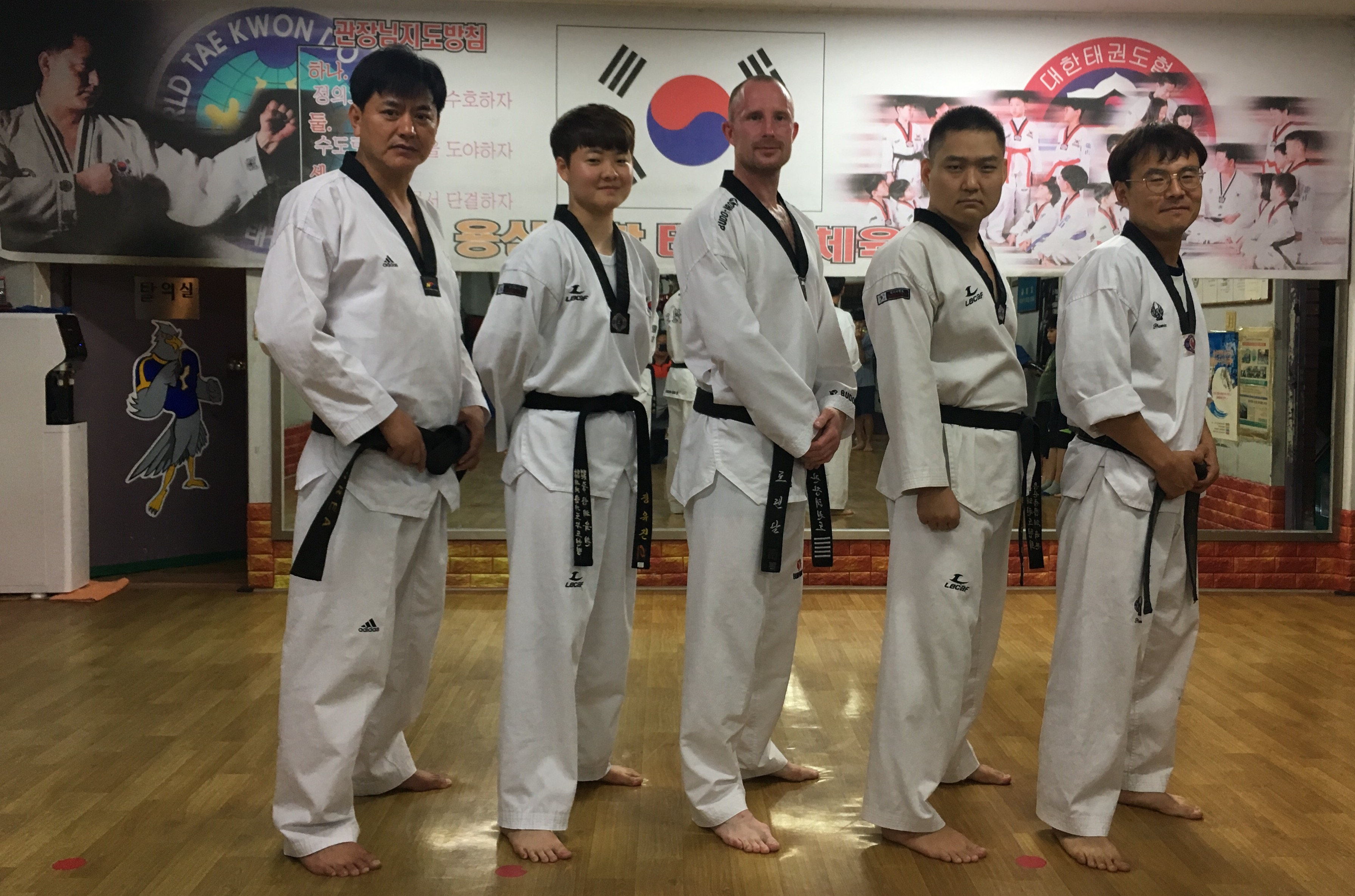 På Besøg Hos Yongsan Sports Academy